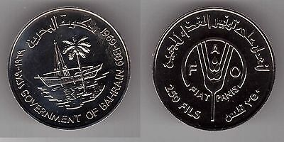 Bahrain - Proof 250 Fils Coin 1969 Year Km#7 Ship Fao