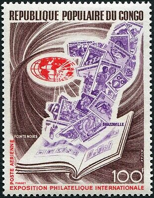 CONGO 1973 100f lilac, purple and red SG378 mint MNH FG AIRMAIL STAMP!