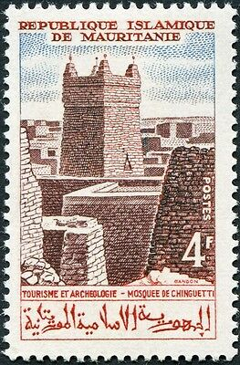 MAURITANIA 1965 4f brown, red and blue SG214 mint MNH FG
