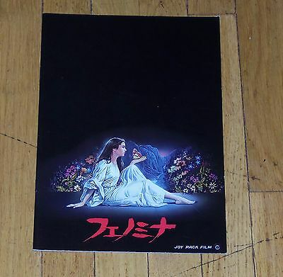 Phenomena - Dario Argento - Jennifer Connelly - Japanese program