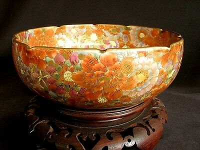 SATSUMA BOWL ANTIQUE SIGNED SHOZAN FANTASTIC! c.1880