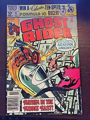 Ghost Rider (1973 1st Series) #62 8.5 VF+ Very Fine+ Marvel Comics Newsstand