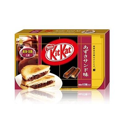 Kit Kat - Okura Toast - Azuki - Red beans - Chocolate 12 Mini Bar F/S FROM JAPAN