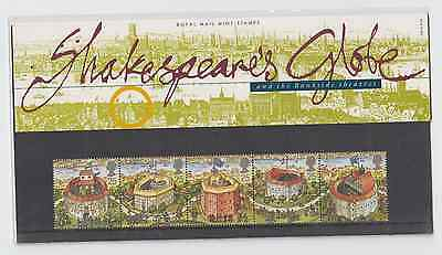 Great Britain 1995 Reconstruction of Shakespeare's Globe Theatre Stamp Set
