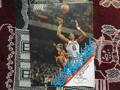 1983 NBA BASKETBALL PROGRAMME - CHICAGO BULLS v PHILADELPHIA 76ERS