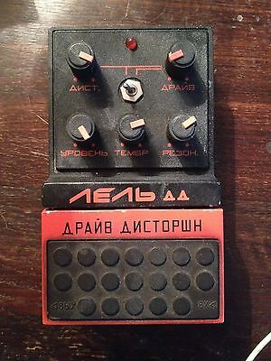 Lell DD Russian overdrive distortion pedal RARE