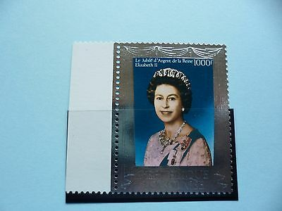 Togo Stamps, 1977, Silver Jubilee, SG1179, Mint never hinged