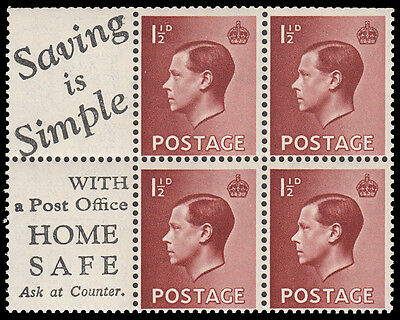 SG459a 1 1/2d. Red-brown booklet pane. Advert pane number 14. Mounted mint.