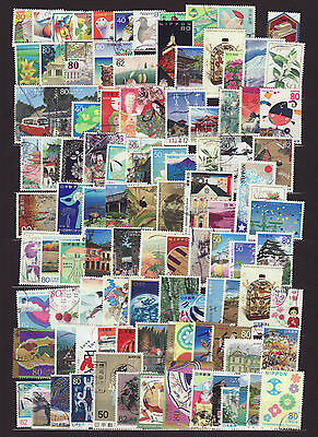 100 Japan different stamps collection NICE LOT (16)
