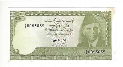 Pakistan 10 Rupees, Old Issue  1/x Replacement Note    Nice A-Unc