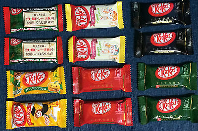 12pc KitKat Set Japanese Kit Kat - Matcha, Butter Cookie, Pancake Christmas Gift