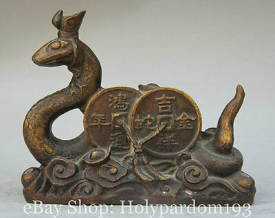 """7"""" Marked Chinese Bronze Feng Shui Zodiace Year Snake Wealth Money Statue"""