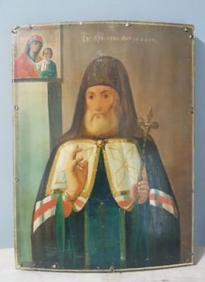 "Antique 19c Russian Orthodox Hand Painted  Icon ""Priest Mitrofan"""