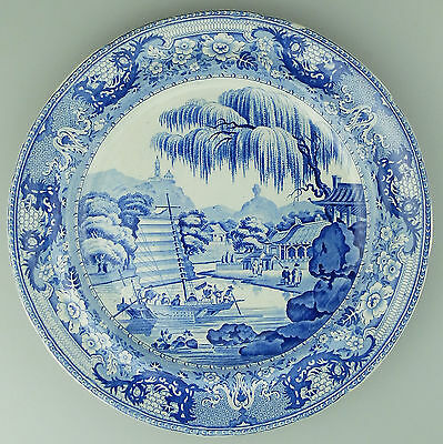 Antique B&W Pearlware Pottery : Davenport Chinese Harbour / dragon c.1793-1810