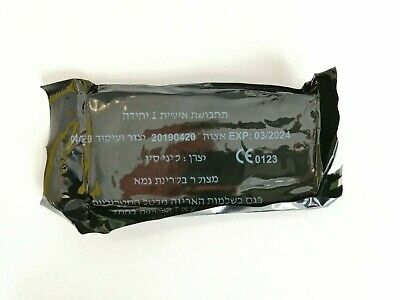 Israeli Bandage 5 Lot Trauma Wound Dressing Military First Aid Kit Bandages