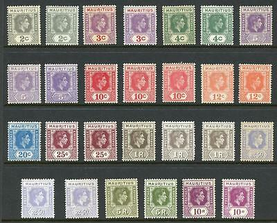 Mauritius 1938-49 set complete for shades/papers/perfs SG252/63a MM cat £698