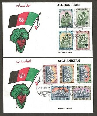 1964 Afghanistan 'Day of Women'  Girl Scout FDC