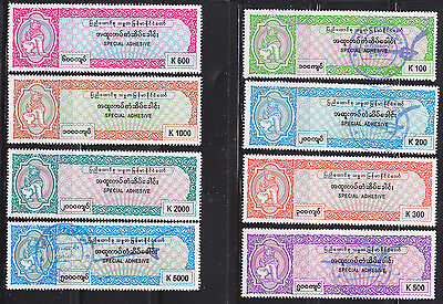 Burma STAMP 2012 ISSUED 8-COURTFEE ADHESIVE STAMPS SET,MNH RARE