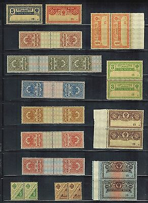 Russia 1918, LOT of Fiscal Stamps MNHOG,