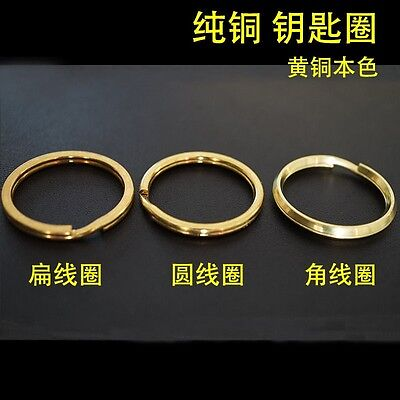 5X Quality SOLID BRASS KEY CHAIN Keyring Shackle Ring leathercraft handwork DIY