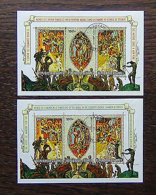 Guinea 1967 Vanetti's Mural French and English Miniature sheets VFU