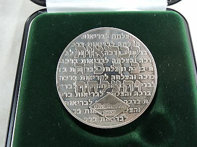 """ISRAEL HA'ZORFIM """"Greeting health and success""""  Medal 33mm 17g STERLING SILVER"""