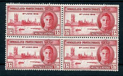 Somaliland 1946 Victory 1a perf 13½ SG17a MNH block of 4 cat £56