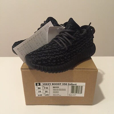 Adidas Yeezy Boost 350 EU 25 Infant New with Box and Hangtags