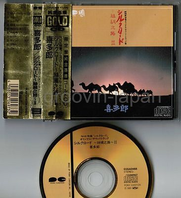 KITARO Silkroad II 喜多郎 絲綢之路II JAPAN 24k GOLD CD w/OBI+PS BOOKLET D35A0488 FreeSH