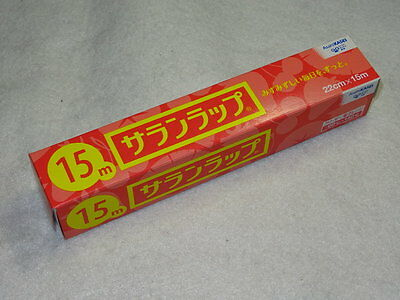 Japanese Saran Wrap Cling Film Food Storage Exellent Quality 22cm×15m From Japan