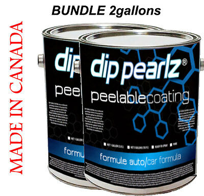 Dip Pearlz Peelable Rubber Paint Coating - 2 sprayable gallon bundle Plasti Dip