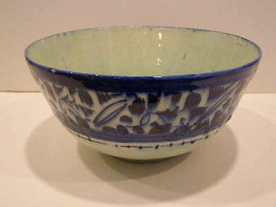 Antique Persian Blue And White Decorated Bowl Pre-1800 Ceramic & Porcelain