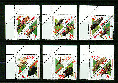 Surinam - 1993 – Beetles And Grasshoppers –Vf  **