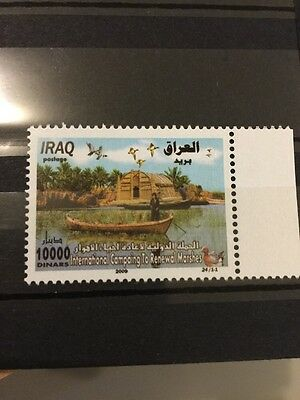 Iraq MNH 2009 High Value Stamp Water In Ahwaz