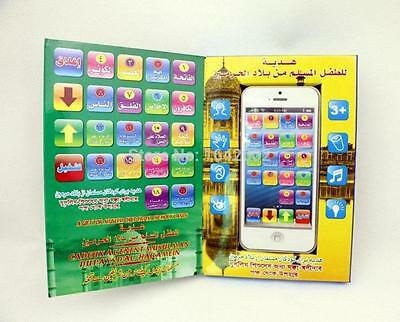 Islamic Mobile Phone Toy Kids Children Arabic Educational Tablet Quran LEARNING