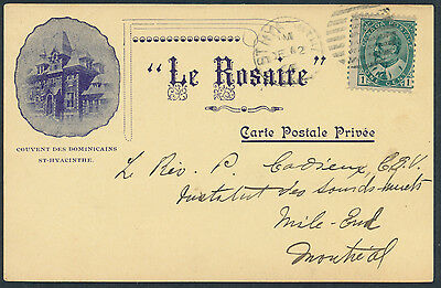"1904 ""Le Rosaire"" Private Post Card, Dominican Convent, St Hyacinthe"