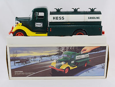1985 First Hess Truck Bank With All Working Lights & Inserts