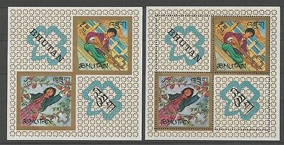 1967 Bhutan Girl Scout SS perf & Imperf