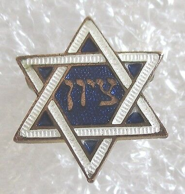 Antique Hebrew Star of David Jewish Fraternal? Unknown Pin