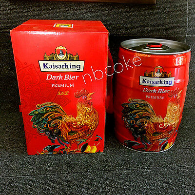 kaisarking Beer china New Year 2017 The rooster Year Special Can empty 5L (A)