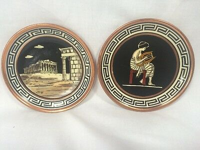 Set Of 2 Vintage Greek Copper Wall Hanging Plate 4inch Hand Made In Greece