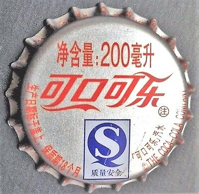 New and never crimped China Coca Cola 200 ml bottle cap with plastic lining