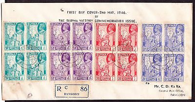 Burma FDC 1946 ISSUED VICTORY BLOCK OF 4 STAMPS RARE