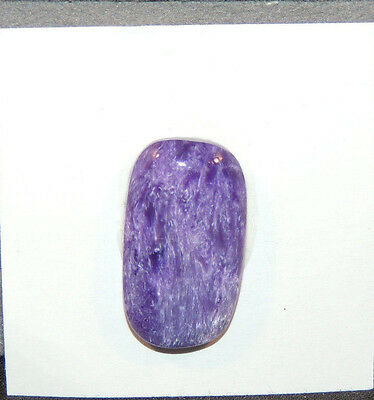 Charoite Free Form Cabochon 23x13mm with 4.5mm dome from Russia (11506)