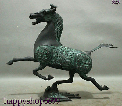 10 Archaic Collect Chinese FengShui Bronze Flying Horse Swallow Statue Sculpture