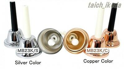 New Music Bell Hand Bell Sound 23 MB-23K / C Copper MB-23K / S Silver From Japan