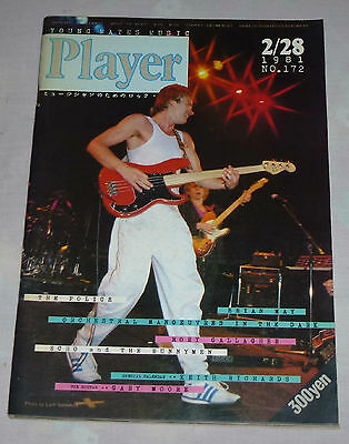 Player Japan magazine 1981 2/28 ! POLICE BRIAN MAY Rory Gallagher GARY MOORE GR