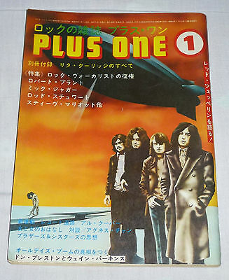 PLUS ONE Japan magazine 1974 ! LED ZEPPELIN WHO RORY GALLAGHER GREGG ALLMAN
