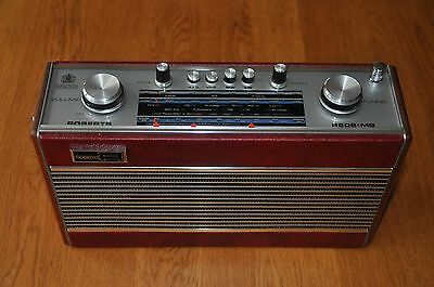 Roberts R606-MB 3 Wveband Radio in Excellent Condition, Teak and Red leather