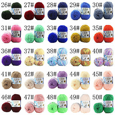 Hand-woven SALE LOT OF 1 Ball X 50g NEW Chunky Milk Cotton Knitting Yarn Skein